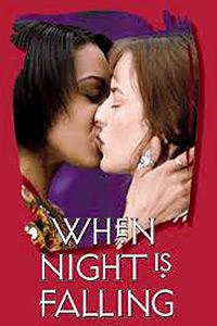 Cartel de cine lesbico 1995