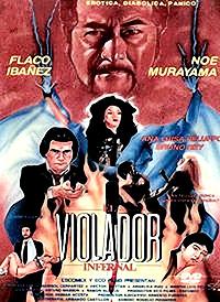 Cartel de cine terror erótico 1988