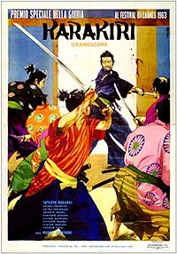 Cartel de cine Japonés 1962