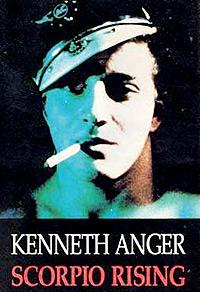 Cartel de cine independiente 1964